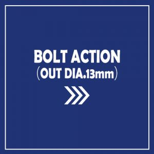 BOLT ACTION(OUT DIA.13mm)